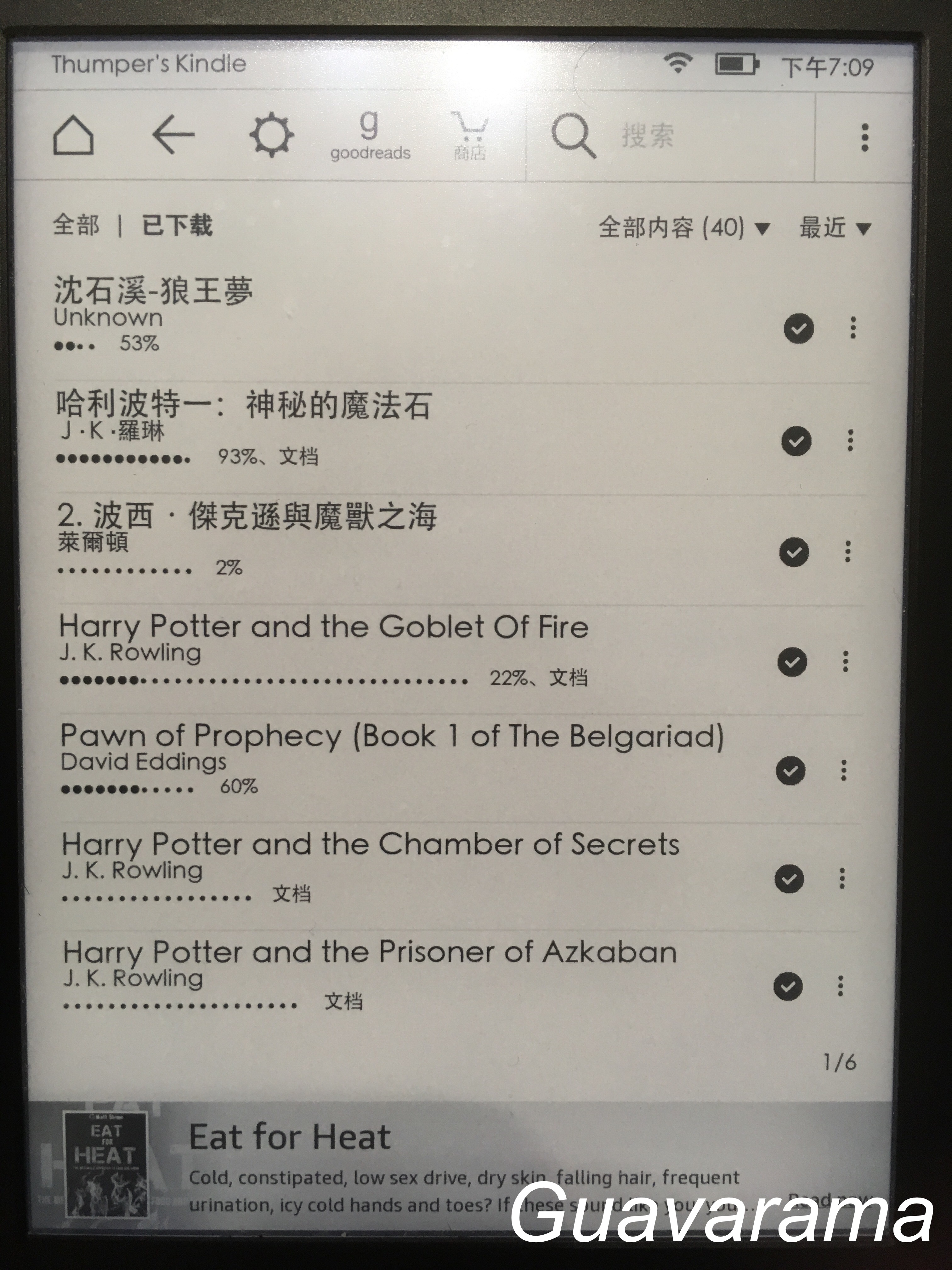 Using Kindle Paperwhite to Read Traditional Chinese Books